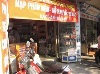 A cellular phone store in Hanoi, Vietnam