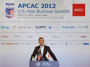 Under Secretary Sanchez in Tokyo, Japan March 2 as a keynote speaker at the Asia-Pacific Council of American Chambers of Commerce (APCAC) U.S.-Asia Business Summit.