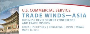 Logo for Trade Winds Asia, a business development conference in Southwest Asia May 9 through 17, 2013.