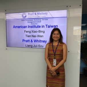 Photo of Xiaobring Feng at a site visit to a United States-Taiwan joint venture facility, Pratt & Whitney, in 2015.